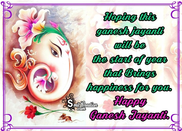 Happy Ganesh Jayanti Message