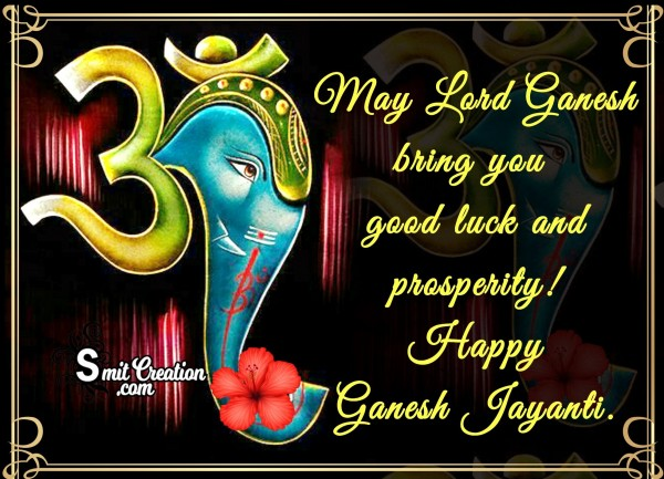 Happy Ganesh Jayanti Wishes