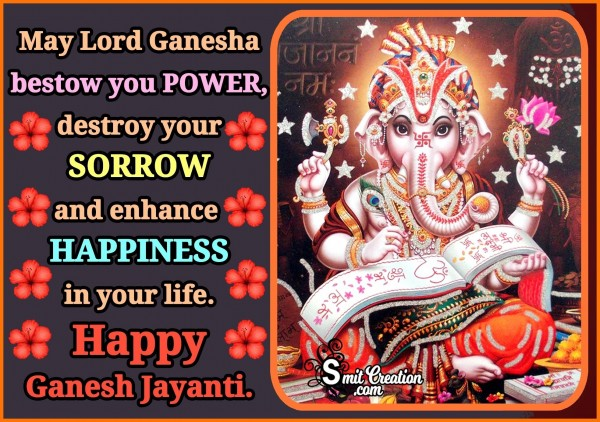 Happy Ganesh Jayanti Greetings