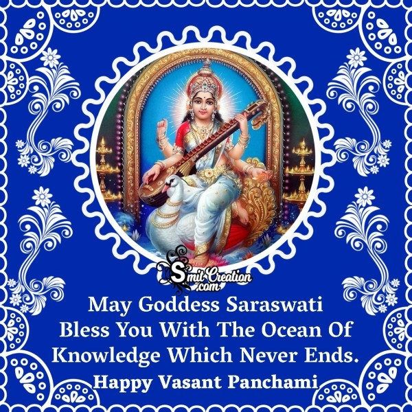 Happy Vasant Panchami Blessings