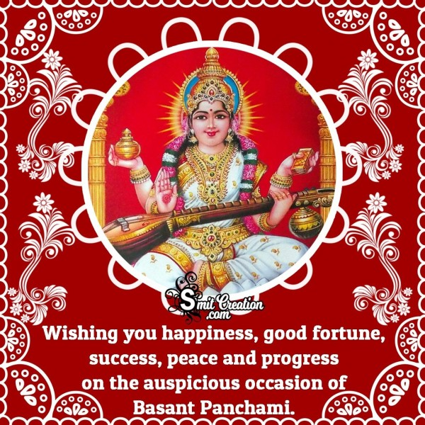 Happy Vasant Panchami Wishes