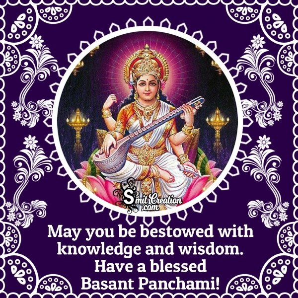 Have A Blessed Basant Panchami!