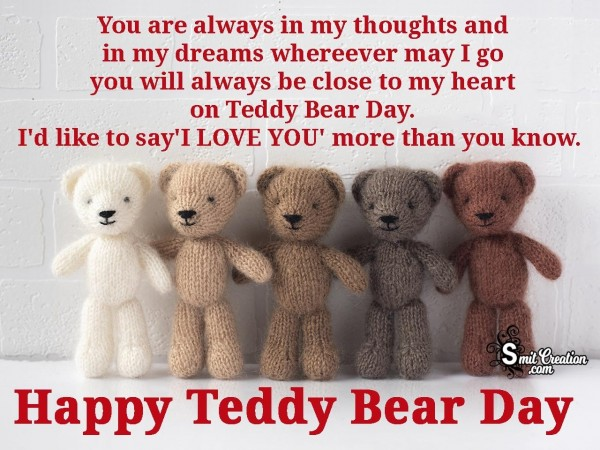 Happy Teddy Bear Day Message