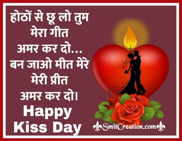 Kiss Day Hindi Song