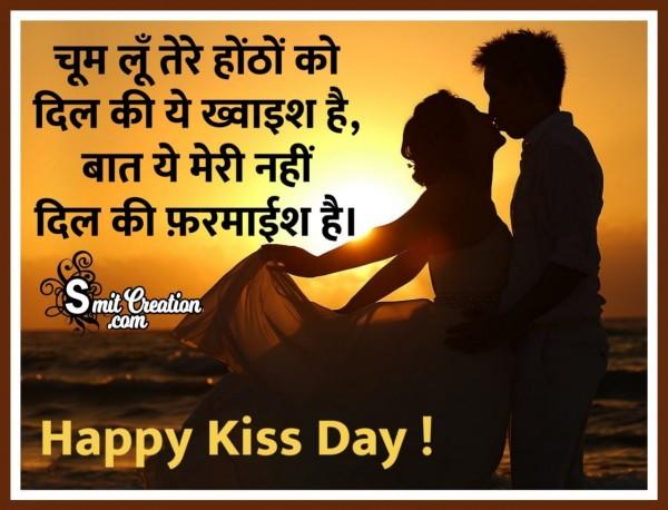 Kiss Day Hindi Shayari Image