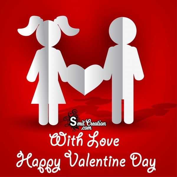 With Love Happy Valentine Day