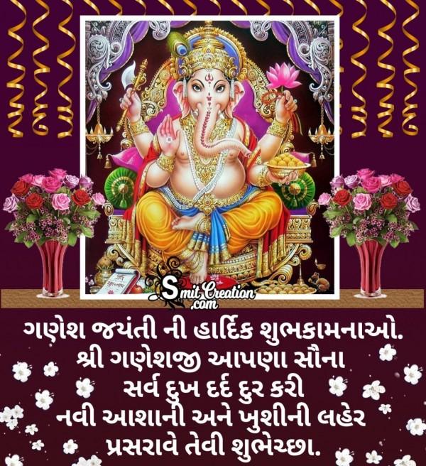 Ganesh Jayanti Ni Hardik Shubhkamnao