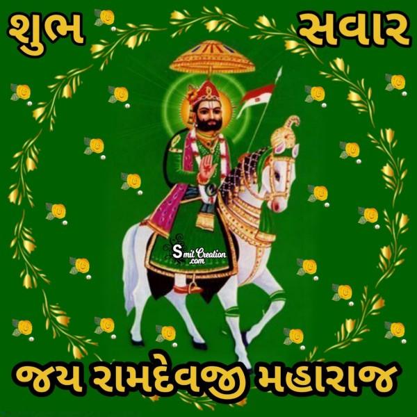 Shubh Savar Ramapir