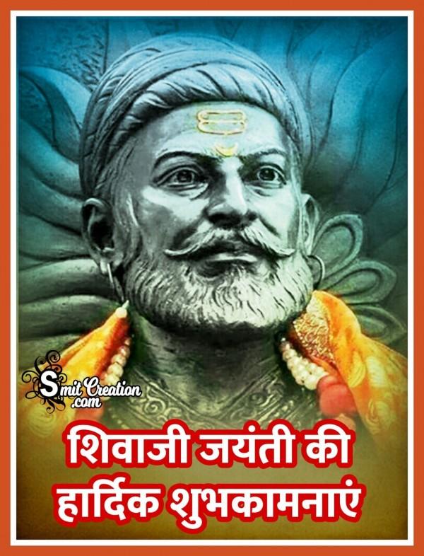 Shivaji Jayanti Ki Hardik Shubhkamnaye