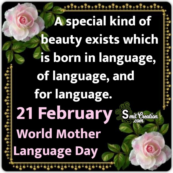 World Mother Language Day