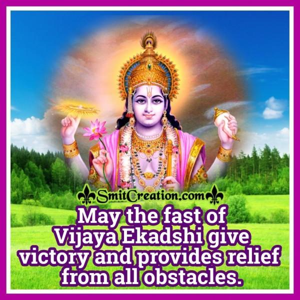 Vijaya Ekadshi Wishes