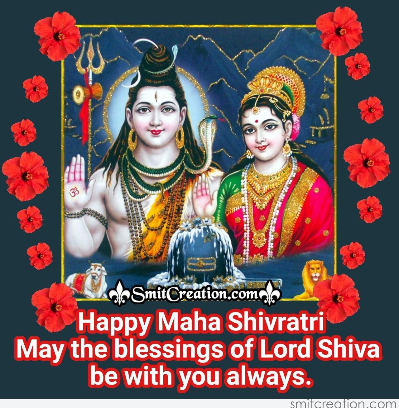 Maha Shivratri Blessings Of Lord Shiva