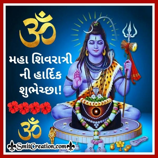 Maha Shivratri Ni Shubhechchha