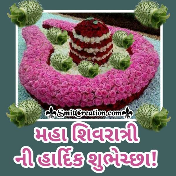 Maha Shivratri Ni Hardik Shubhechchha