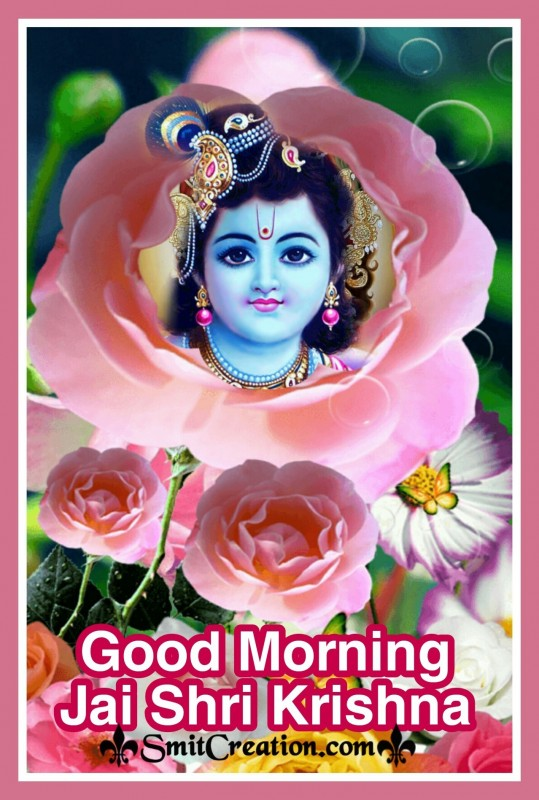 Bal Krishna Good Morning