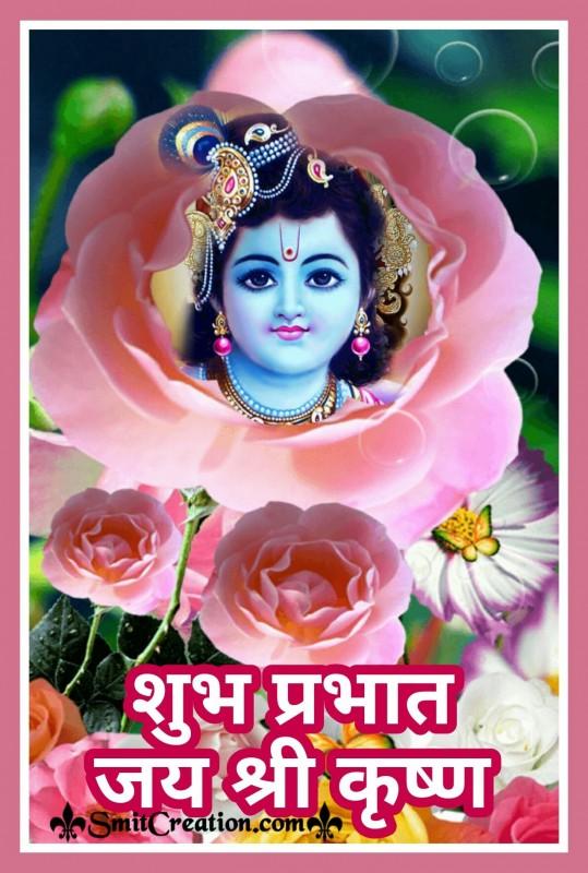 Shubh Prabhat Bal Krishna Card