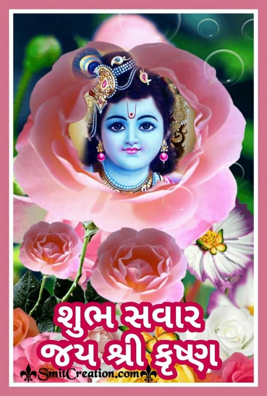 Shubh Savar Bal Krishna Card