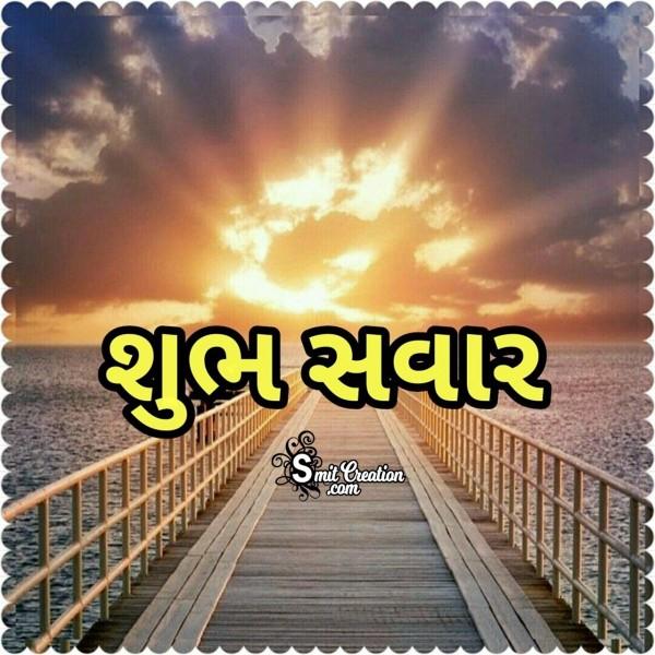 Shubh Savar Sunrise In Gujarati
