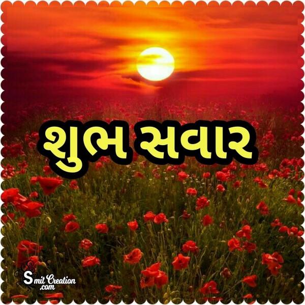 Shubh Savar Sunrise Image