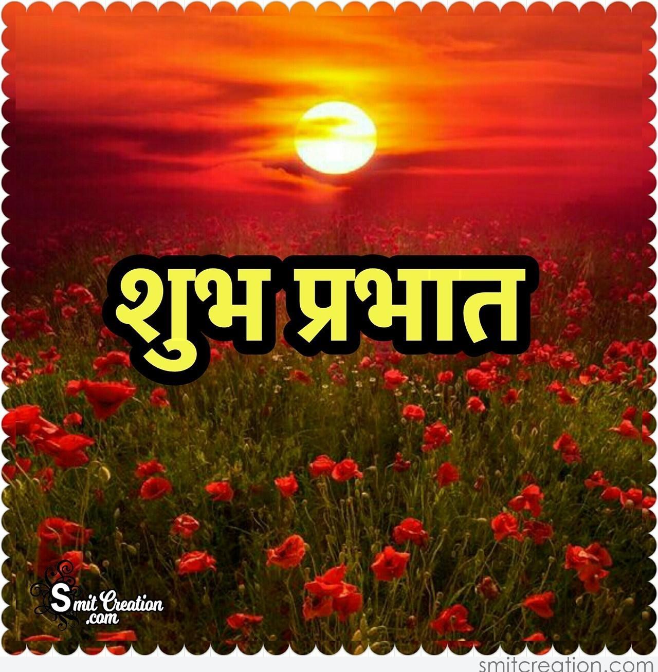 Jodifluckiger Rose Shubh Sakal Flower Images