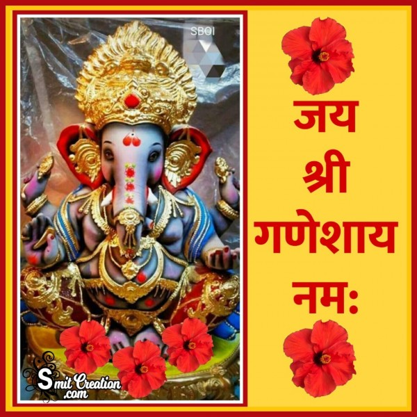 Ganesha Photo Mantra
