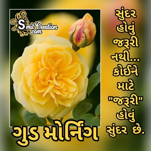 Good Morning Sunderta Suvichar