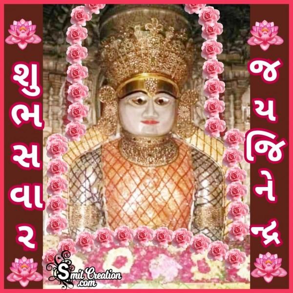 Shubh Savar Jai Jinendra Photo