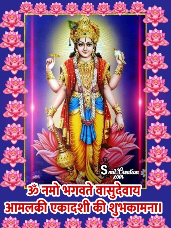 Amalaki Ekadshi Hindi Shubhkamna