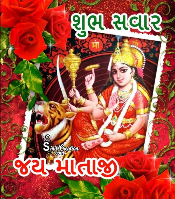 Shubh Savar Jai Mataji Photo