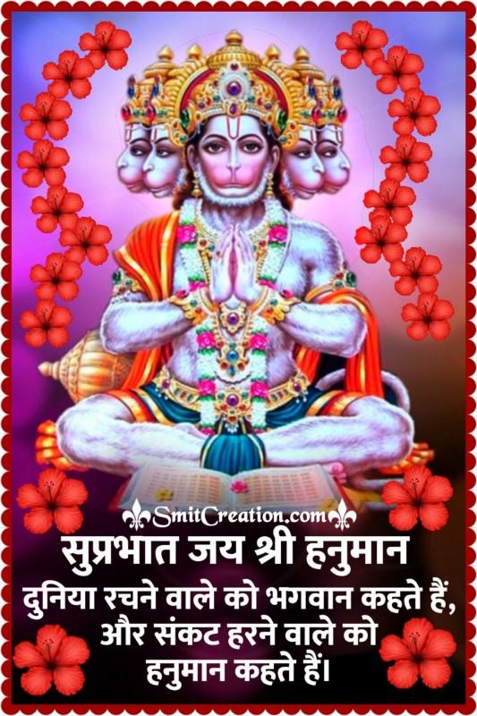 Suprabhat Hanuman