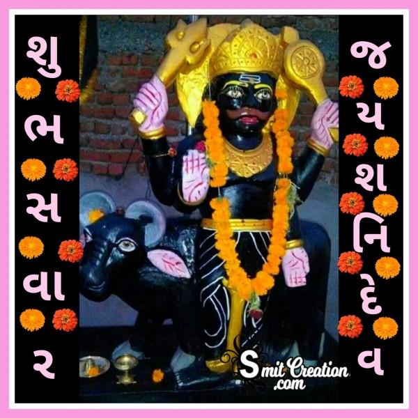Shubh Savar Jai Shani Dev