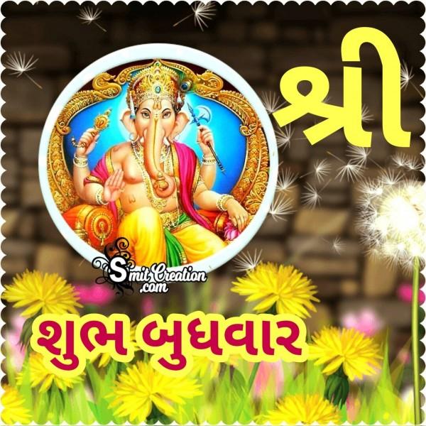 Shubh Savar Budhvar Ganesha
