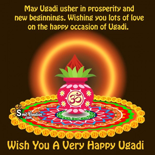Wish You A Very Happy Happy Ugadi