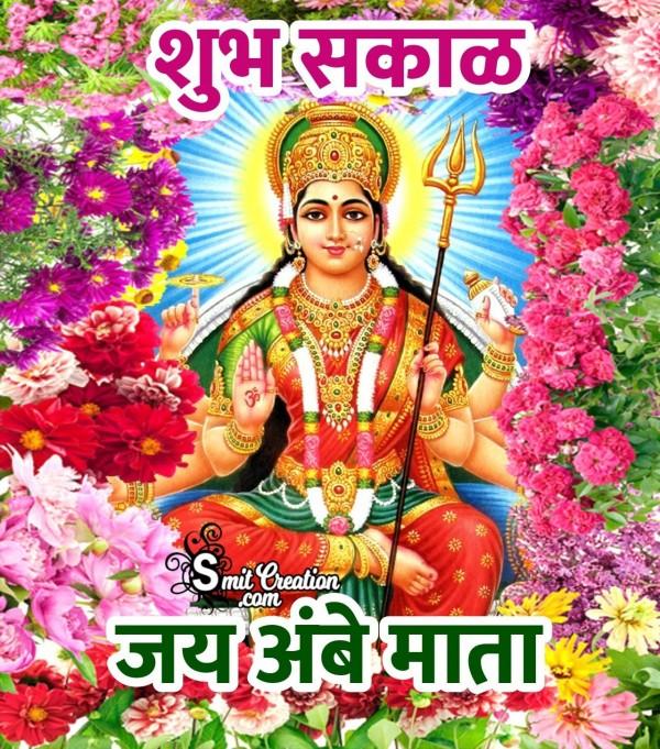 Shubh Sakal Ambe Mata