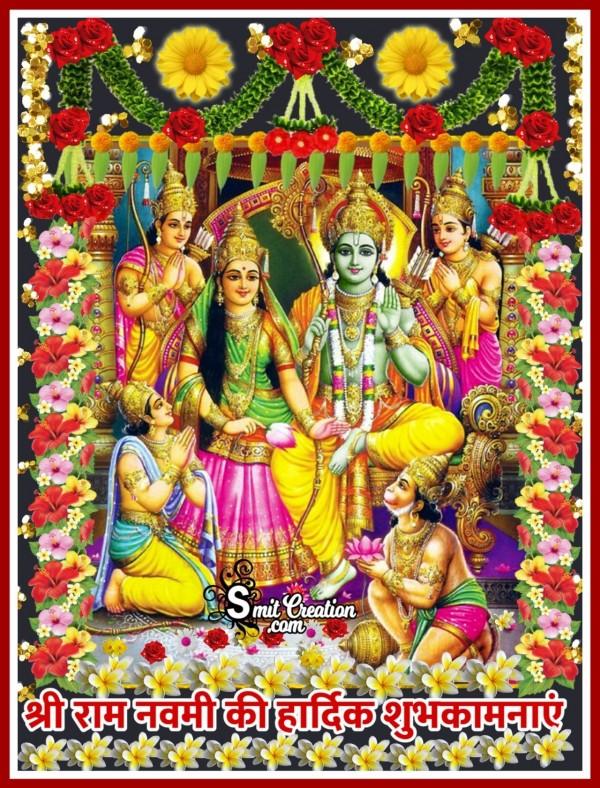 Shri Ram Navami Ki Hardik Shubhkamnaaye