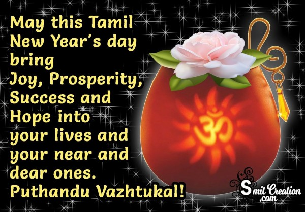 Puthandu Vazhtukal Tamil New Year Day