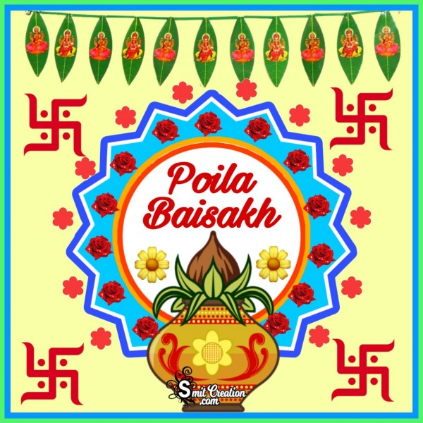 Poila Baisakh greeting card