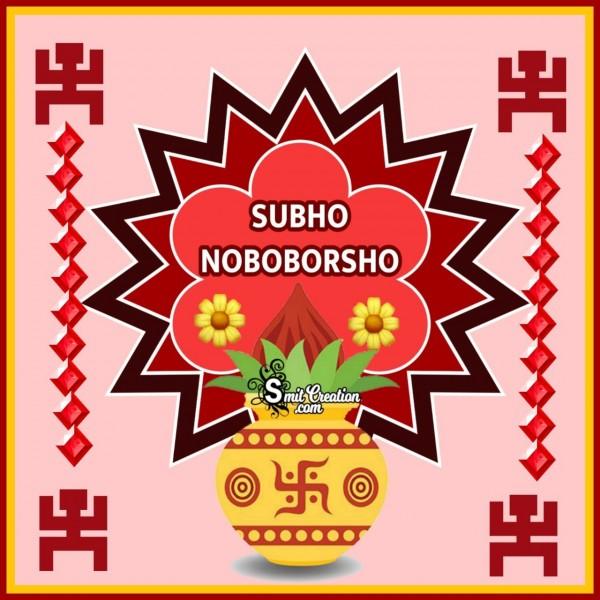 Subho Noboborsho greeting card
