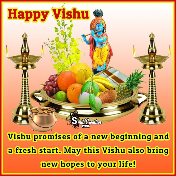 Happy Vishu Wishes Greeting