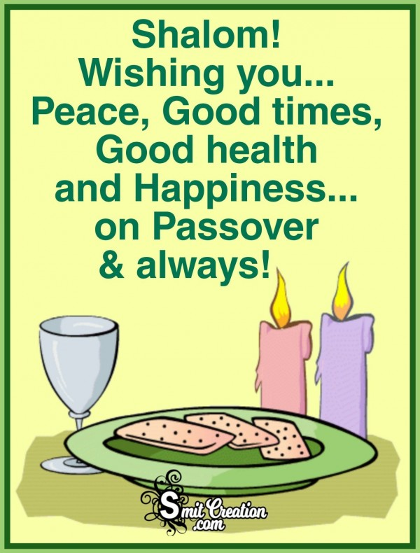 Wishing You A Happy Passover!