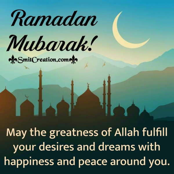 Ramadan Mubarak Wishes For Whatasapp