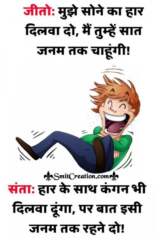 Muze Sone Ka Har Dilwa Do