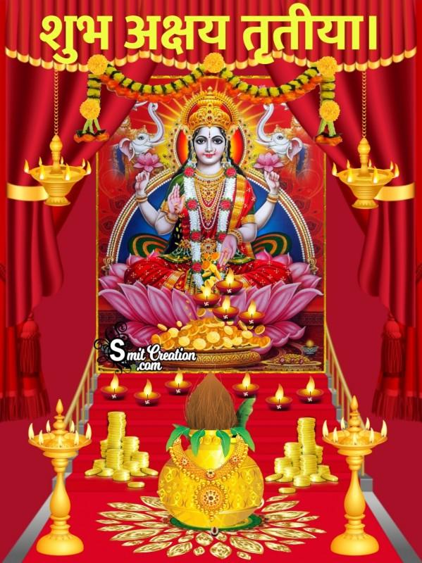 Akshay Tritiya