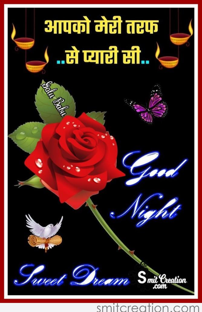 Shubh Ratri Hindi (  ) Pictures and Graphics
