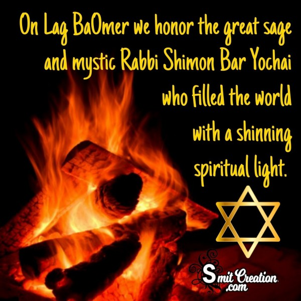 Lag Baomer Message