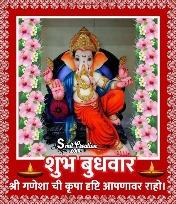 Shubh Budhvar Shri Ganesha