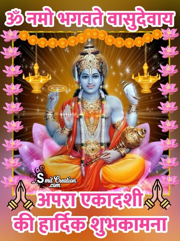 Apara Ekadashi Om Namo Bhagavate Vasudevaya