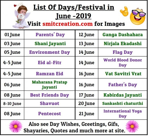 List Of Days/Festival in June– 2019