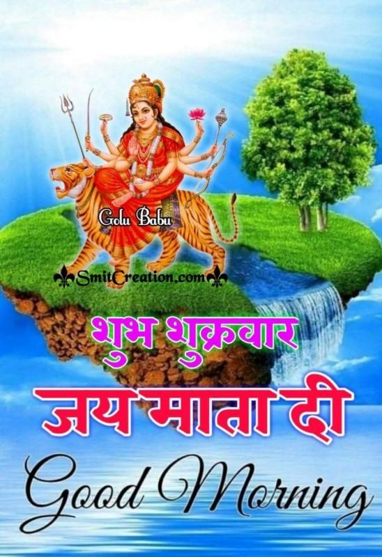 Shubh Shukravar Jai Mata Di