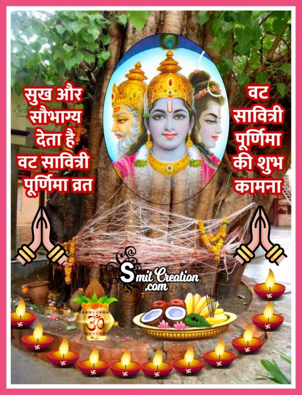 Vat Savitri Purnima Vrat Ki Shubhkamnaye  IMAGES, GIF, ANIMATED GIF, WALLPAPER, STICKER FOR WHATSAPP & FACEBOOK